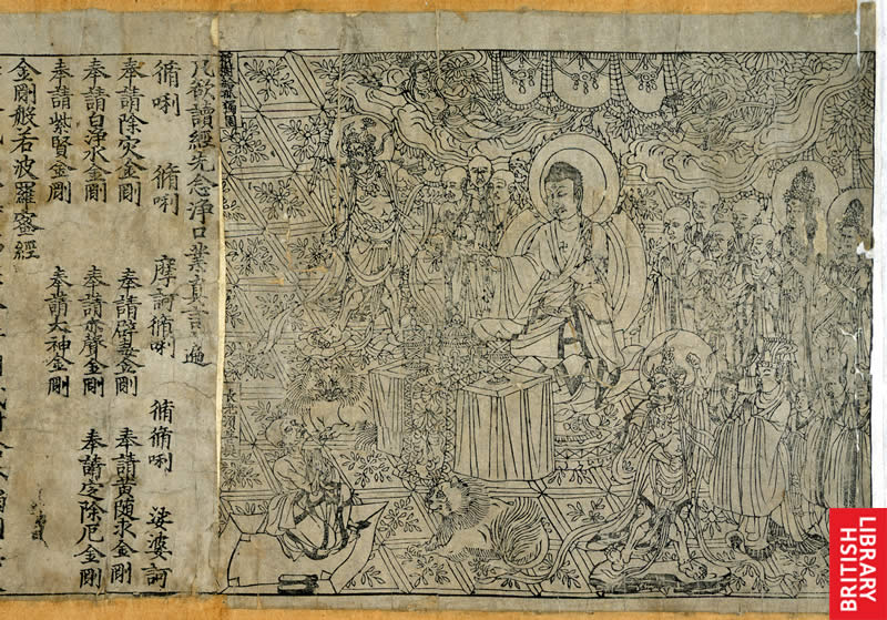 Diamond Sutra. Cave 17, Dunhuang, ink on paper