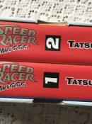 Speed Racer: Mach Go Go Go Box Set - Hardcover