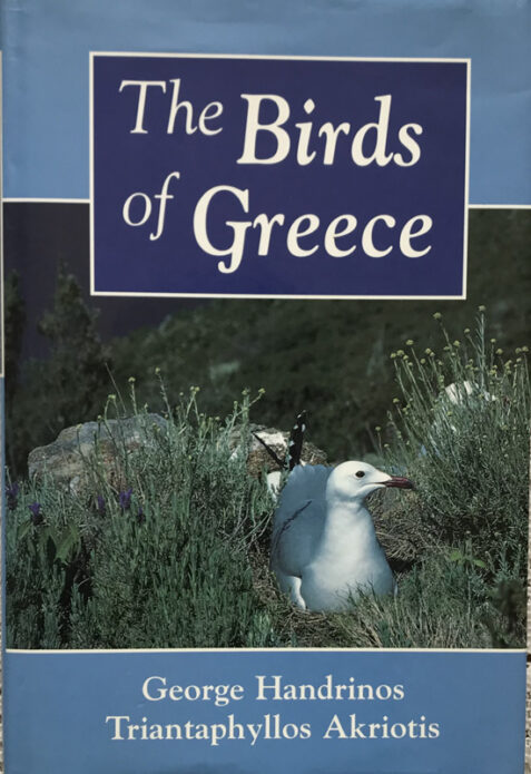 The Birds of Greece By George Handrinos