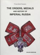 The Orders, Medals and History of Imperial Russia By Dimitri Romanov