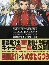 Tales of Symphonia Illustrations - Kosuke Fujishima Character Works