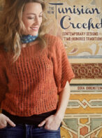 The New Tunisian Crochet: Contemporary Designs from Time-Honored Traditions By Dora Ohrenstein